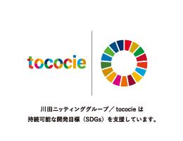 tococieSDGd